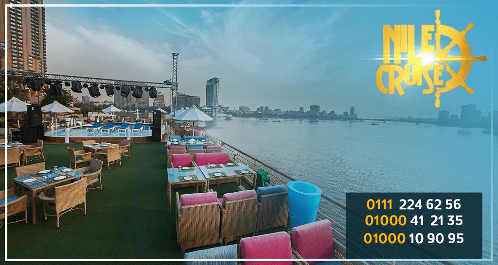 ارخص الرحلات النيلية - رحلات نيلية متحركة - المراكب النيلية