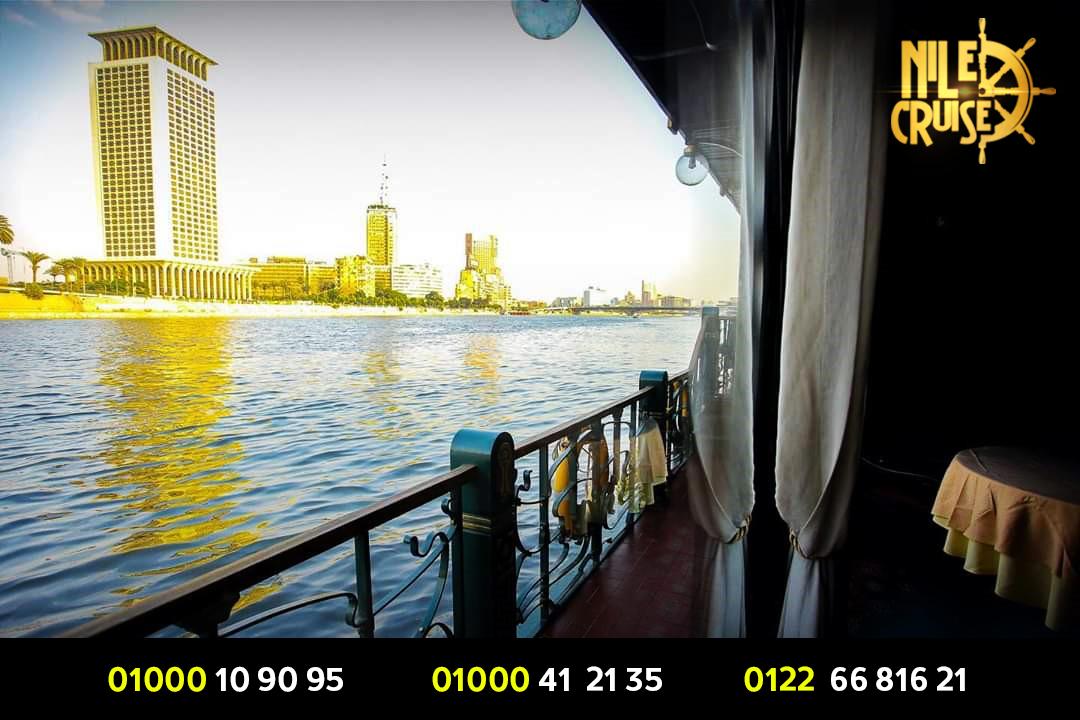 سهرة عشاء نيلية - رحلات نيلية بالقاهرة