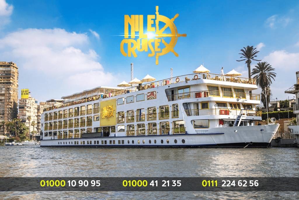 نايل كروز القاهرة - المراكب النيلية